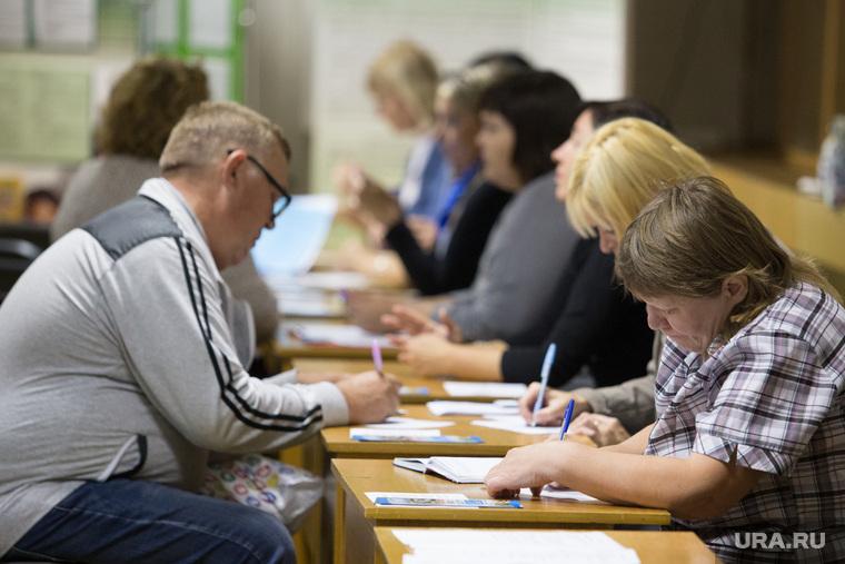 Ярмарка вакансий для граждан предпенсионного возраста в центре занятости населения. Курган, ярмарка вакансий, работадатели