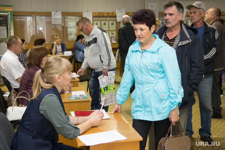 Ярмарка вакансий для граждан предпенсионного возраста в центре занятости населения. Курган, ярмарка вакансий
