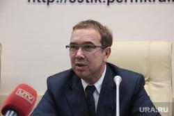 Пресс-конференции по итогам выборов в Пермском крае, алаев игорь