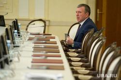 Президиум правительства СО в резиденции губернатора. Екатеринбург, бородин михаил