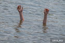 Пляжи и места для купания города Кургана, водоем, отдых на воде, утопленник, пляжи, человек в воде, купающиеся, тонущий, руки