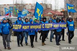 Первомайская демонстрация на проспекте Ленина. Сургут, 1 мая, демонстрация, лдпр