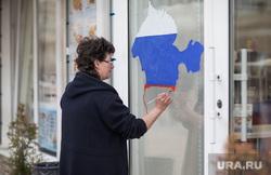 Крым март 2017, Симферополь, Севастополь, Бахчисарай, Керчь, крым, патриотизм, крым наш