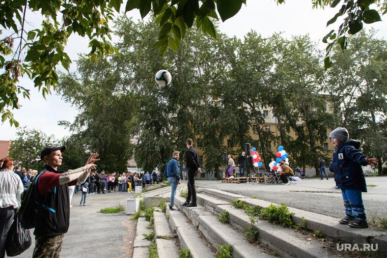 Акция фейк-поддержки Юлии Михалковой после её снятия с предвыборной гонки. Екатеринбург