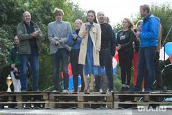 Акция фейк-поддержки Юлии Михалковой после её снятия с предвыборной гонки. Екатеринбург, михалкова юлия, соколов дмитрий