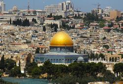 Открытая лицензия от 12.05.2017, израиль, мечеть аль акса, достопримечательности израиля
