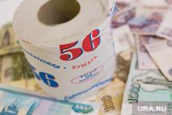 Клипарт по теме Деньги. Ханты-Мансийск , кризис, рубль, деньги, туалетная бумага