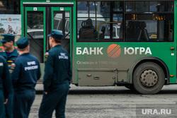Беженцы с Украины на ЖД вокзале. Екатеринбург, банк югра