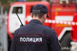 Пожар на ул. 1-ая Заводская, дом 20. Курган, полиция