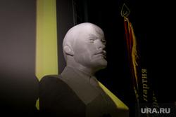 XVI (внеочередной) съезд КПРФ, пос. Снегири. Москва, коммунисты, бюст ленина, съезд кпрф