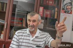 Интервью с Сергеем Ереминым. Курган, еремин сергей