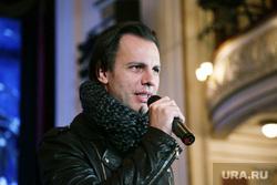 Теодор Курентзис представляет нового директора оперного театра. Пермь, курентзис теодор