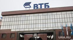 ВТБ-24 в Хайяте. Михаил Задорнов и Сергей Кульпин. Екатеринбург, банк, втб24