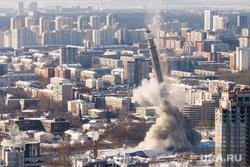 Снос башни, Екатеринбург, телебашня, недостроенная башня, телевышка, город екатеринбург, снос, разрушение, обрушение