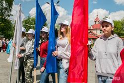 Празднование Дня России. Курган, волонтеры с флагами