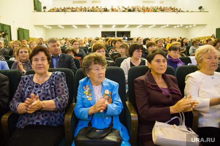 Съезд работников образования. Курган, работники образования