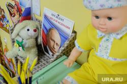 Недостроенный детский сад в посёлке Вогулка Шалинского городского округа и старый рядом с ним, ребенок, игрушки, детский сад, дети, кукла, майские указы, фото путина