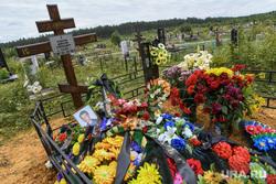 Судебный процесс по убийству Дмитрия Рудакова. Свердловская область, Березовский, могила, кладбище
