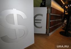 бар Wall Street. Екатеринбург, бар, знак доллар, знак евро