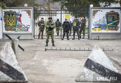 Неопознанные войска в Крыму. Украина. Севастополь, ворота закрыты, войска, солдаты, военные, герб украины