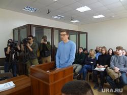 Допрос очкарика в Кировском суде Екатеринбурга, рябухин владислав, зал судебного заседания