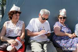 Митинг против пенсионной реформы г. Екатеринбург , пенсионер
