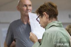Ярмарка вакансий для граждан предпенсионного возраста в центре занятости населения. Курган, чтение, документы, пенсионеры