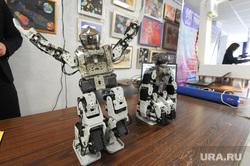 Региональный этап всероссийской робототехнической олимпиады среди школьников Челябинской области. Челябинск, робот, андроид, киборг