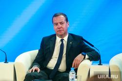 Всероссийская конференция партии