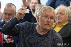 Собрание инициативной группы за возвращение прямых выборов мэра. Екатеринбург, киселев константин