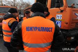 Совещание по снегоуборочной технике Южуралмост Тефтелев Челябинск, южуралмост