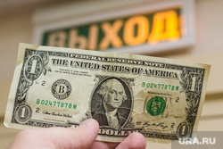 Клипарт по теме Деньги. Ханты-Мансийск , выход, кризис, доллар, деньги