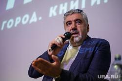 Продюсер Олег Урушев представляет новый фильм  «Тобол». Пермь , урушев олег