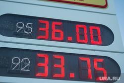 Кризис в Югре. Ханты-Мансийск., бензин, топливо