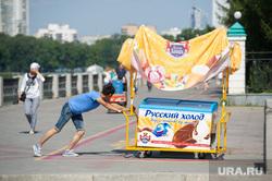 Жара в Екатеринбурге, мороженое
