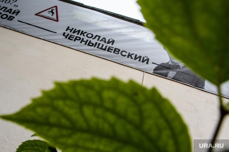Плакаты с писателями в Литературном квартале. Екатеринбург, цитата