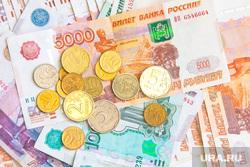 Клипарт , монеты, копейки, рубли, денежные купюры, деньги
