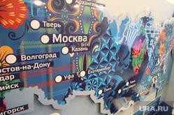 Медиафорум по проектам ЕР. Москва, карта россии