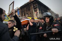 Майдан. Похороны погибших. Украина. Киев, гроб, похороны, майдан