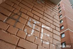 Надписи на криминальную тему на стенах и другие снимки Екатеринбурга, надписи на стенах, ауе, арестантский уклад един
