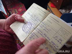 Тобольск памятники духовная столица, трудовая книжка