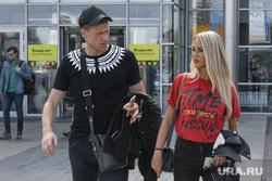 Павел Погребняк с женой прибыл в Екатеринбург