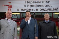 Открытие нового комплекса детской железной дороги. Екатеринбург, куйвашев евгений, чернецкий аркадий, миронов алексей