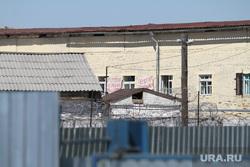 Бунт в исправительной колонии 46. Невьянск, зона, ик 46, тюрьма