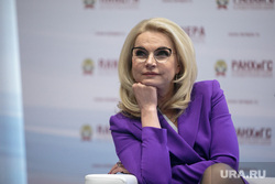 Гайдаровский форум-2018. Второй день. Москва, голикова татьяна, портрет