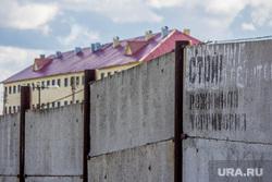 Исправительная колония №15. Нижневартовск., стой, колония, забор