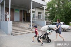 Виды Кургана, детская поликлиника, детская больница
