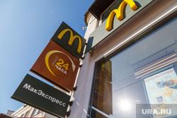 Закрыли McDonald's на площади 1905 года. Екатеринбург, круглосуточно, фастфуд, питание, макдоналдс