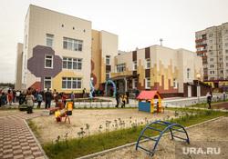 Открытие детского сада Золотая Рыбка. Сургут, детский сад