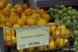 Фрукты из Турции Курган (Метрополис), фрукты, апельсины, продукты из турции